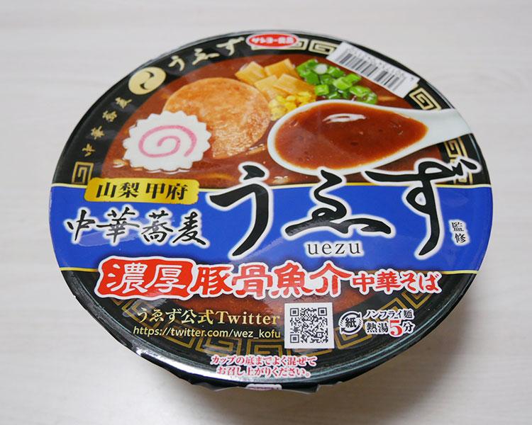 中華蕎麦うゑず監修 濃厚豚骨魚介中華そば(278円)