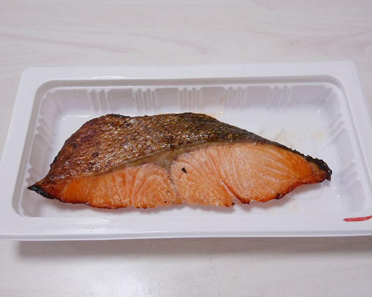 ファミリーマート「銀鮭の塩焼き(300円)」