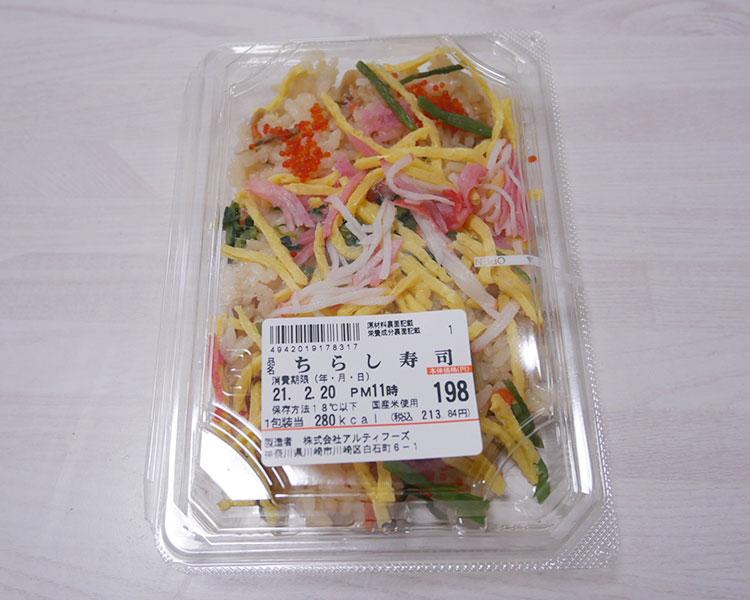 ちらし寿司(213円)