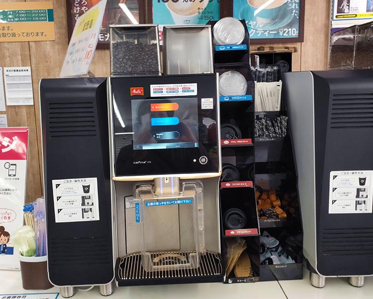 ローソン「MACHI cafe' カフェラテ[M](150円)」