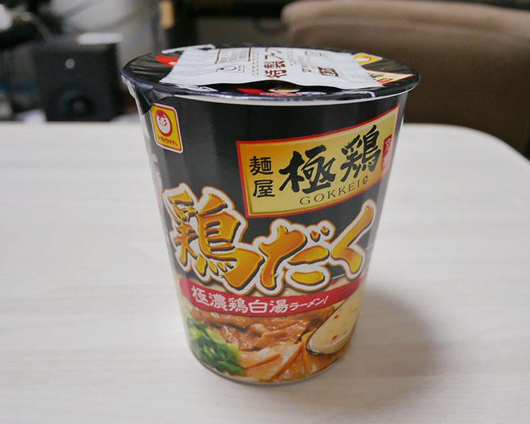 極鶏 鶏だく 極濃鶏白湯ラーメン(216円)