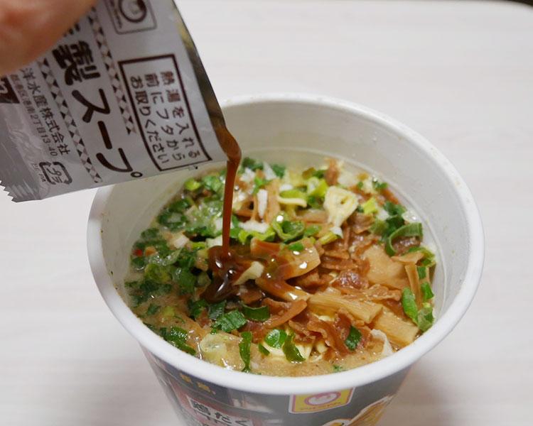 ファミリーマート「極鶏 鶏だく 極濃鶏白湯ラーメン(216円)」