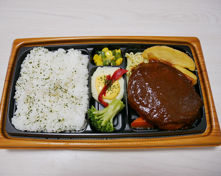 ファミリーマート「肉の旨み感じる ビーフハンバーグ弁当(598円)」