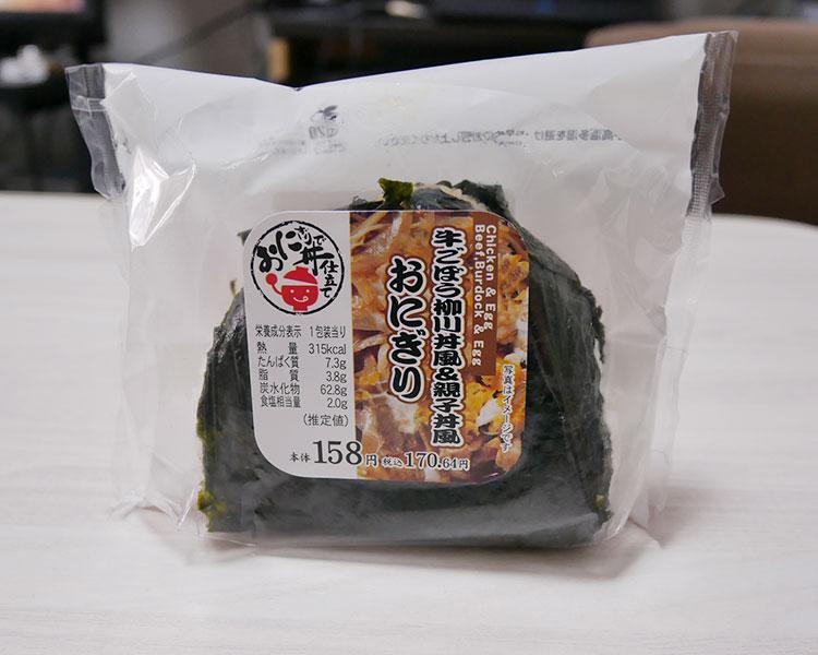 おに丼 牛ごぼう柳川丼風&親子丼(170円)