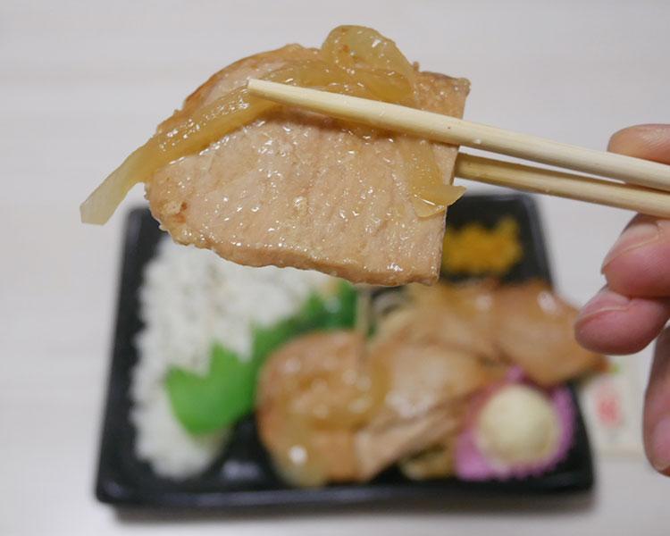デイリーヤマザキ「豚ロースの生姜焼き弁当(498円)」