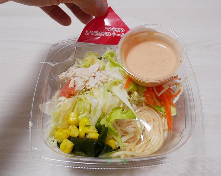 デイリーヤマザキ「明太子と蒸し鶏のパスタサラダ(321円)」