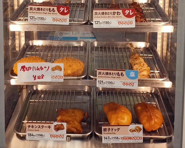 チキンステーキ(198円)