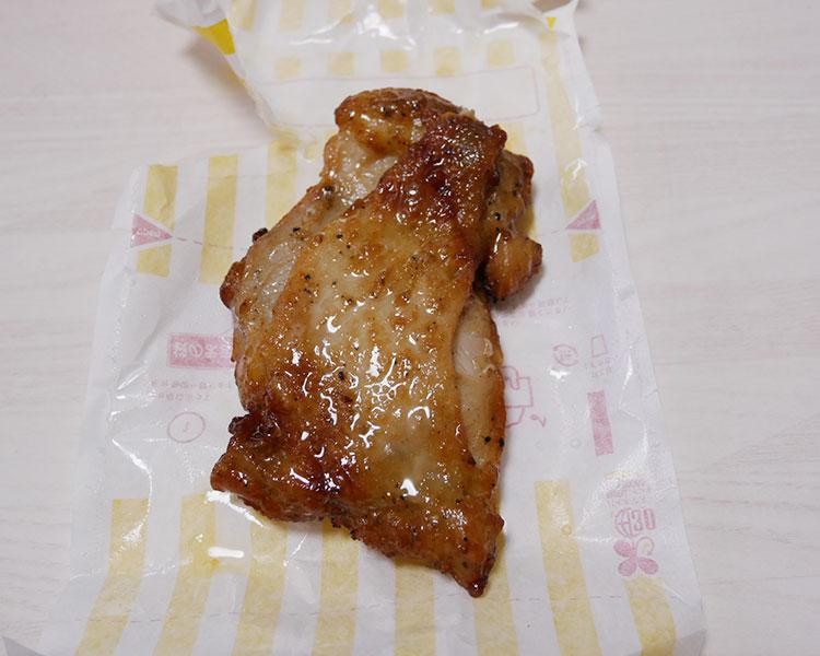 ファミリーマート「チキンステーキ(198円)」