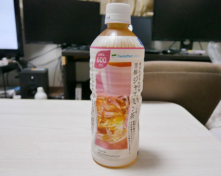 芳醇ジャスミン茶[600ml](100円)