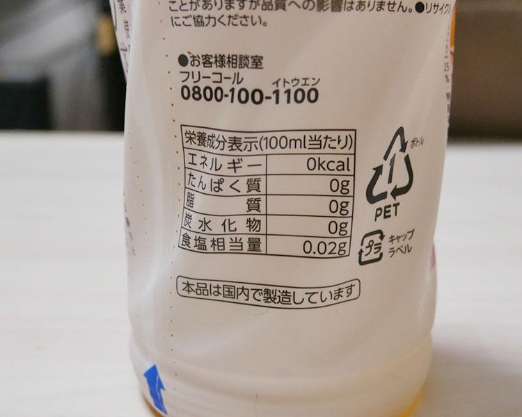 ファミリーマート「芳醇ジャスミン茶[600ml](100円)」の原材料・カロリー