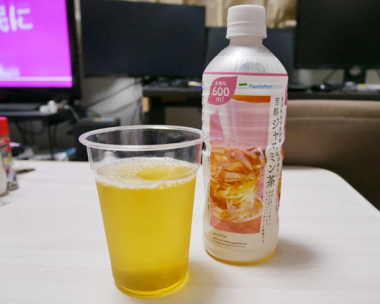 ファミリーマート「芳醇ジャスミン茶[600ml](100円)」