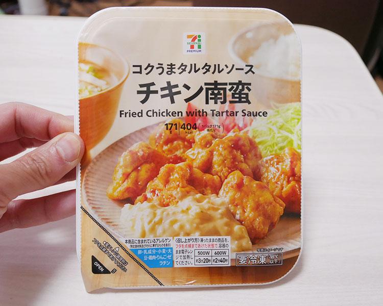 冷凍食品 チキン南蛮(375円)