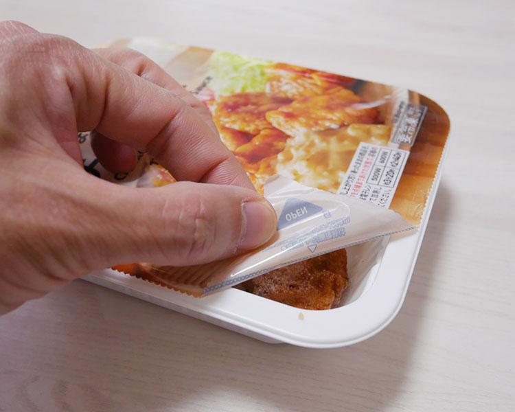 セブンイレブン「冷凍食品 チキン南蛮(375円)」