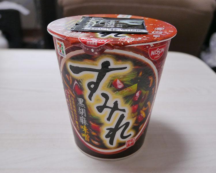 すみれ 黒胡麻味噌(224円)