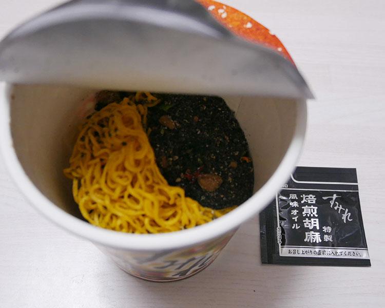 セブンイレブン「すみれ 黒胡麻味噌(224円)」