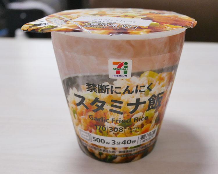 冷凍食品 禁断にんにくスタミナ飯(246円)