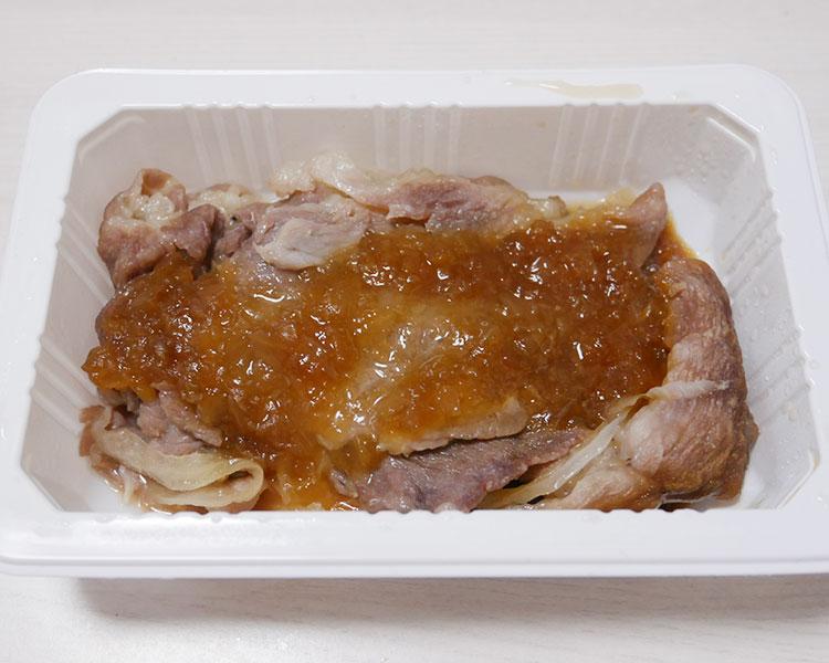 セブンイレブン「冷凍食品 豚しゃぶおろしポン酢(311円)」