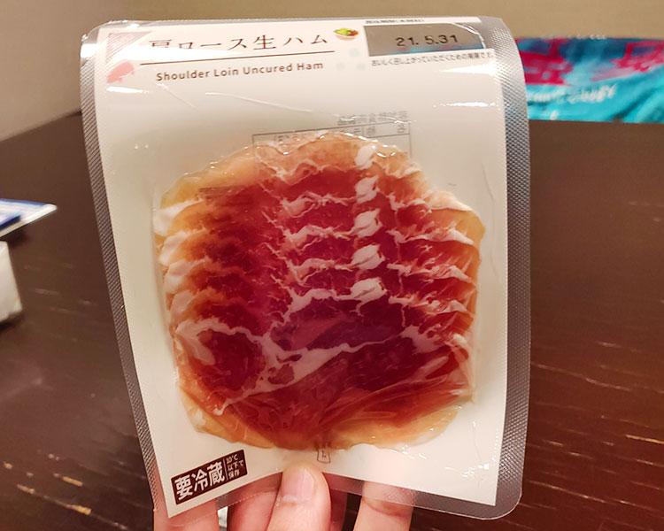 肩ロース生ハム(124円)