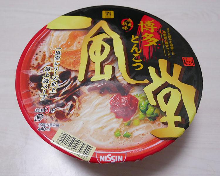 一風堂 赤丸新味 博多とんこつ(300円)