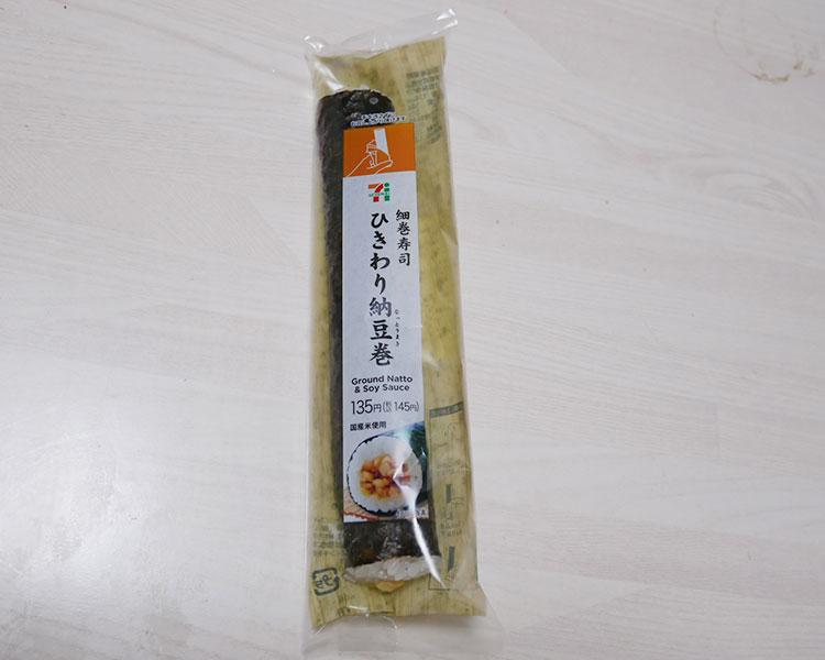 細巻寿司 ひきわり納豆(145円)