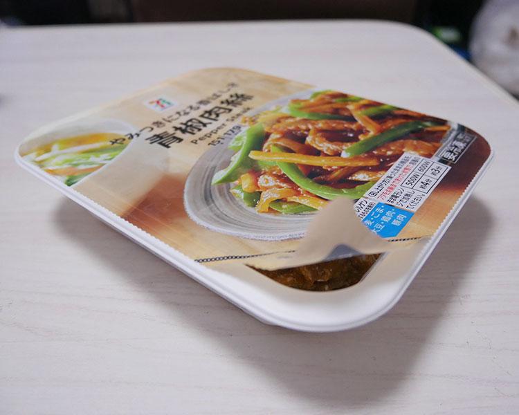 セブンイレブン「冷凍食品 青椒肉絲(397円)」