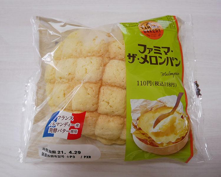 ファミマ・ザ・メロンパン(118円)