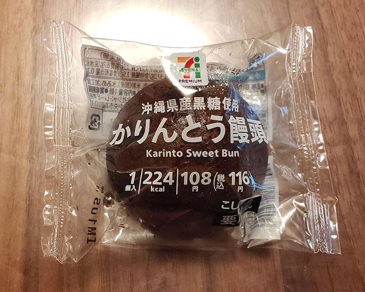 沖縄県産黒糖使用 かりんとう饅頭(116円)