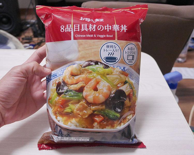 8品目具材の中華丼(430円)