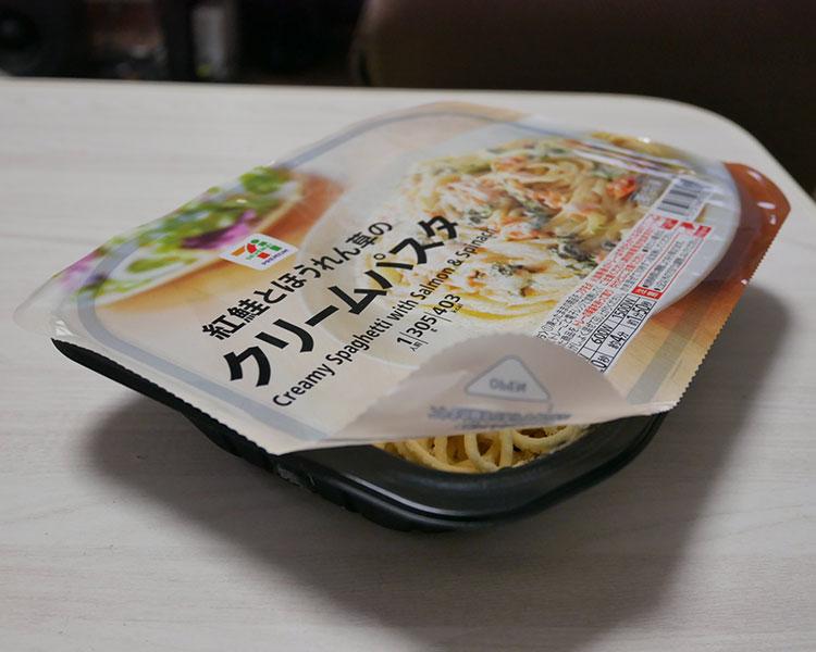 セブンイレブン「冷凍食品 紅鮭とほうれん草のクリームパスタ(321円)」