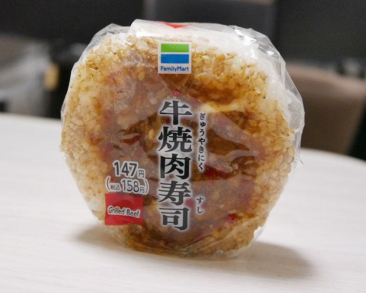牛焼肉寿司(158円)