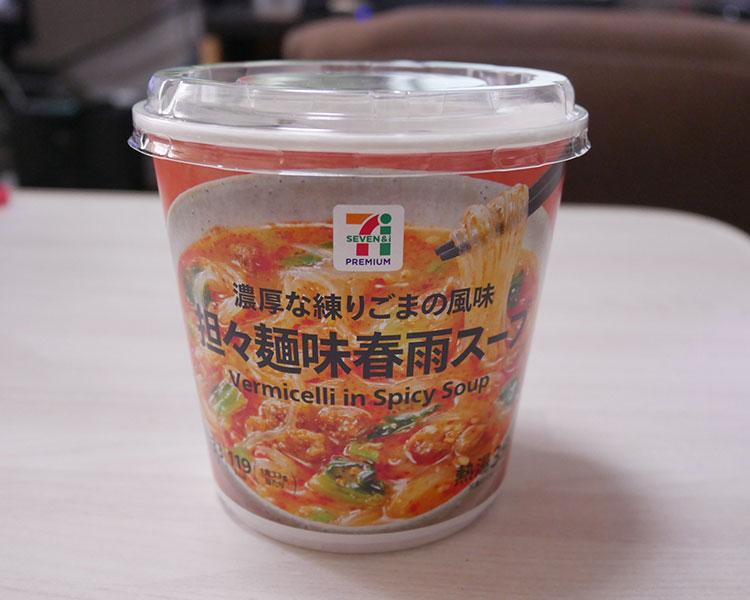 担々麺味春雨スープ(105円)