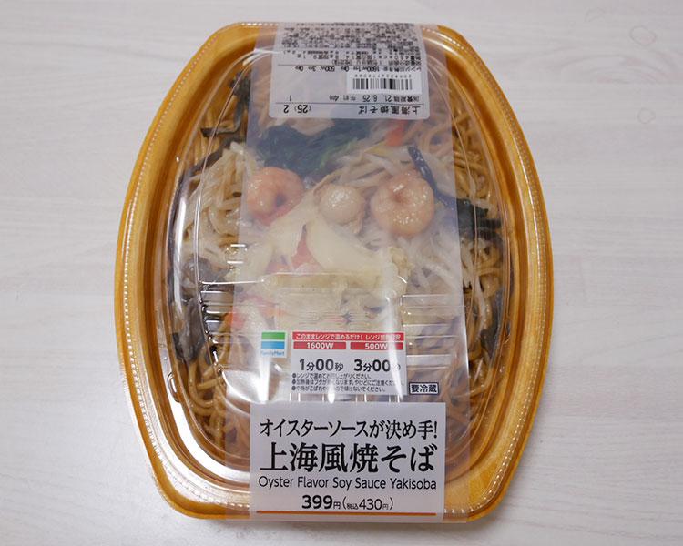オイスターソースが決め手!上海風焼そば(430円)