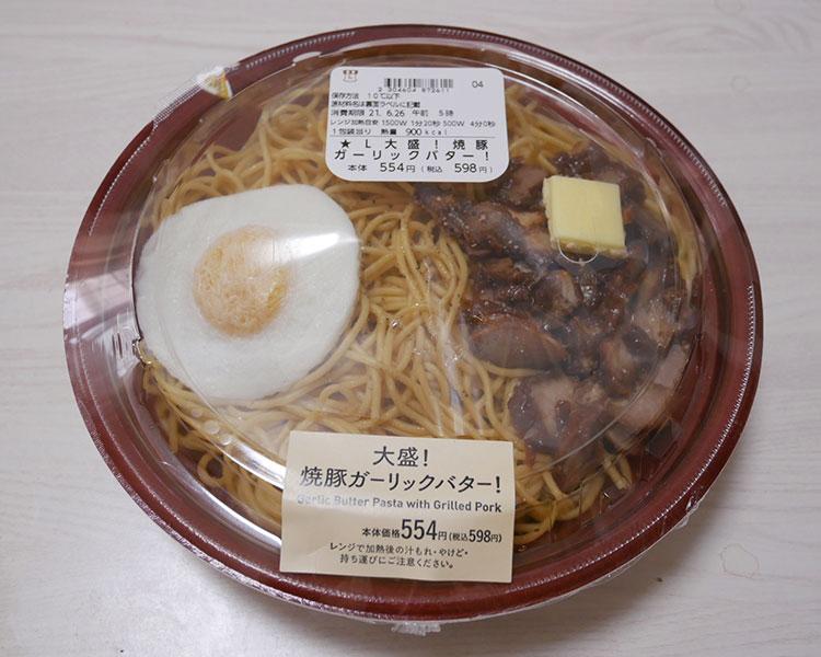 大盛!焼豚ガーリックバター!(598円)