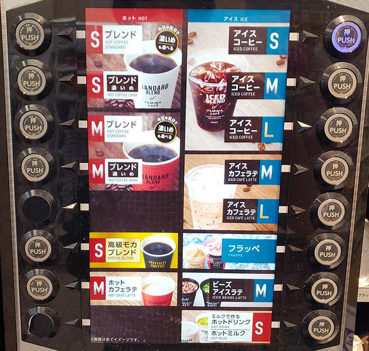 ファミリーマート「FAMIMA CAFE アイスコーヒー[S](100円)」