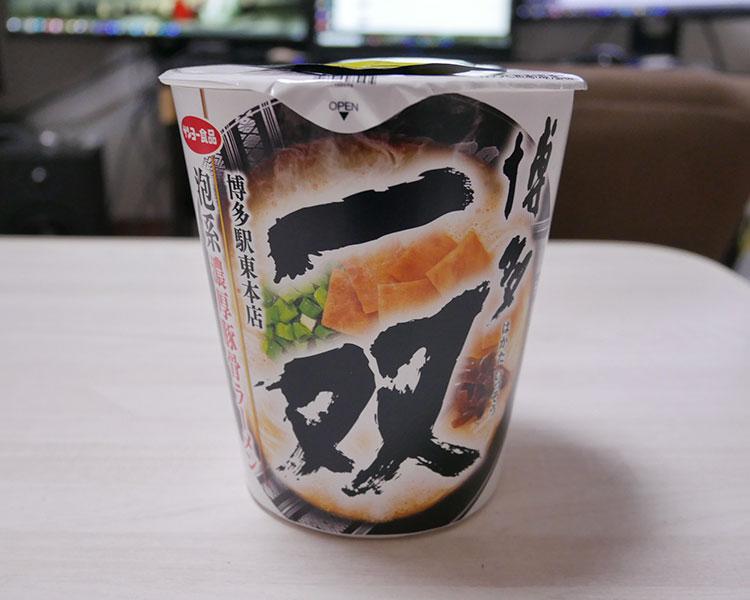 博多一双 泡系濃厚豚骨ラーメン(228円)