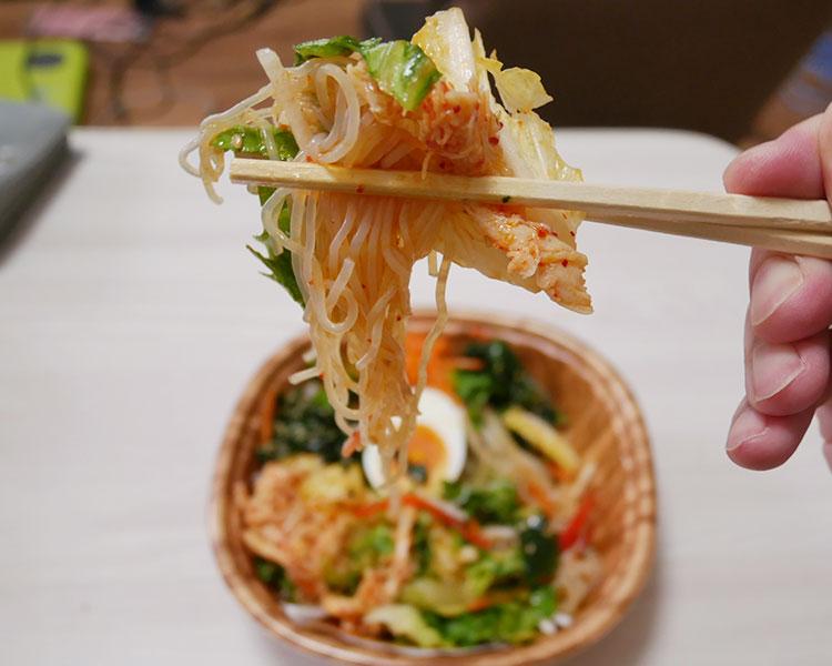まいばすけっと「彩り野菜の韓国風ナムルサラダ(537円)」