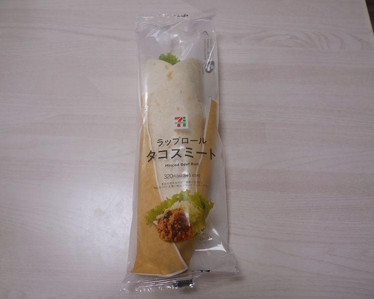 ラップロール タコスミート(345.60円)