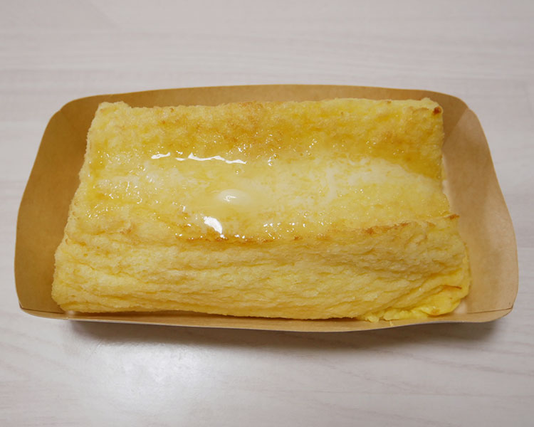 セブンイレブン「ふんわりとろけるフレンチトースト(213.84円)」