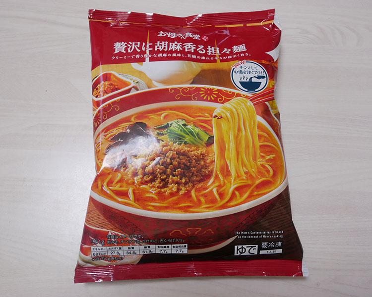 贅沢に胡麻香る担々麺(311円)