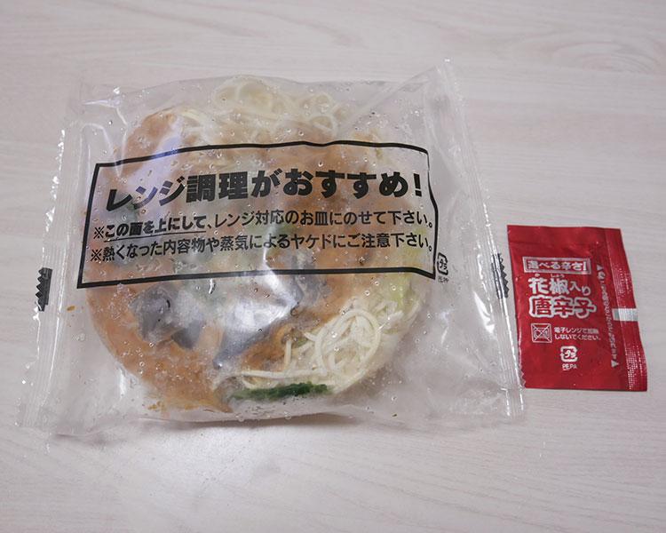 ファミリーマート「冷凍食品 贅沢に胡麻香る担々麺(311円)」