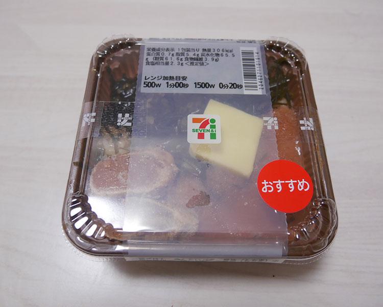 一膳ごはん たらこバター醤油[もち麦](291.60円)
