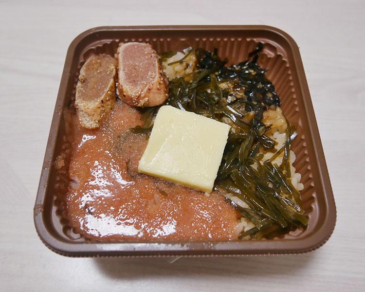 セブンイレブン「一膳ごはん たらこバター醤油[もち麦](291.60円)」