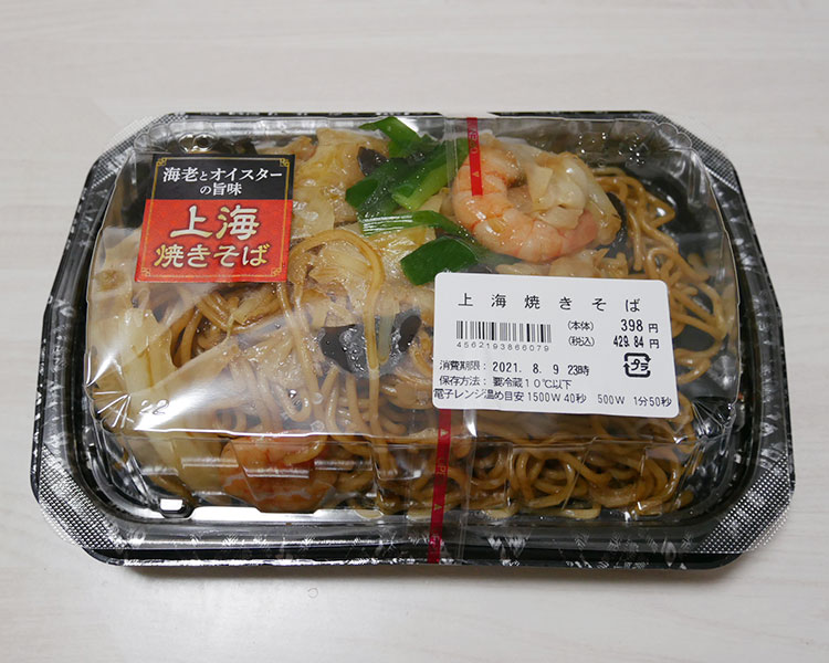 上海焼きそば(429円)