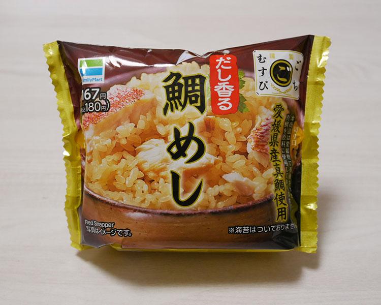 ごちむすび 鯛めし(180円)