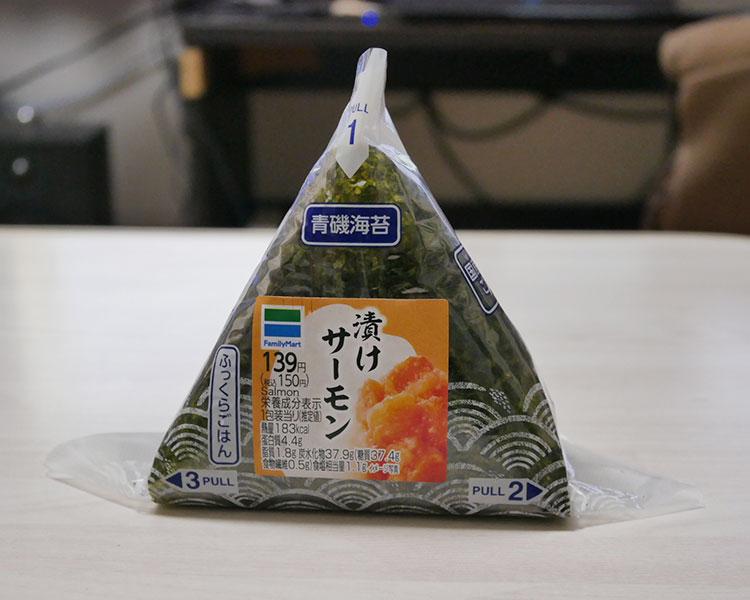 青磯海苔 漬けサーモン(150円)