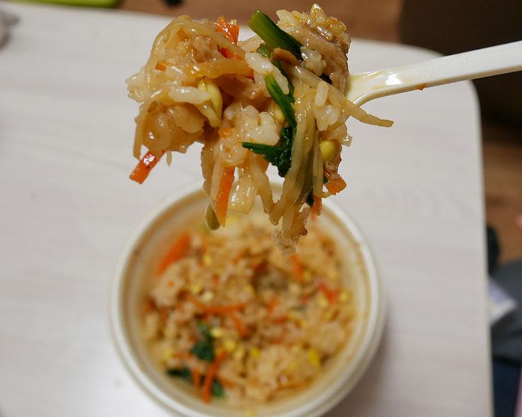 セブンイレブン「1/2日分の野菜!7種野菜の焼肉ビビンバ(464円)」