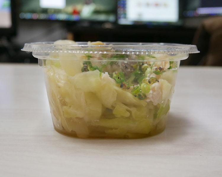 ローソン「蒸し鶏とキャベツのねぎ塩だれ(238円)」