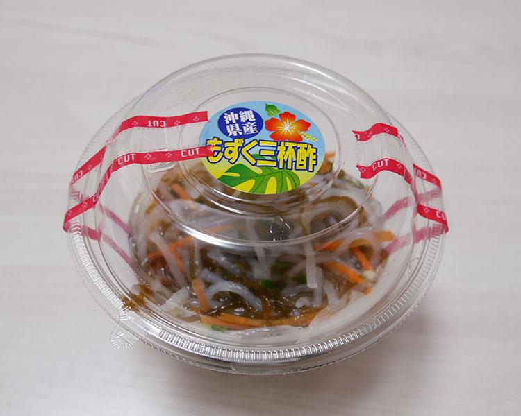 沖縄県産もずくのサラダ(213円)