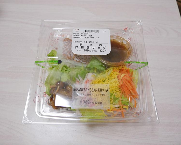 納豆のNEBANEBA抹茶麺サラダ(420円)