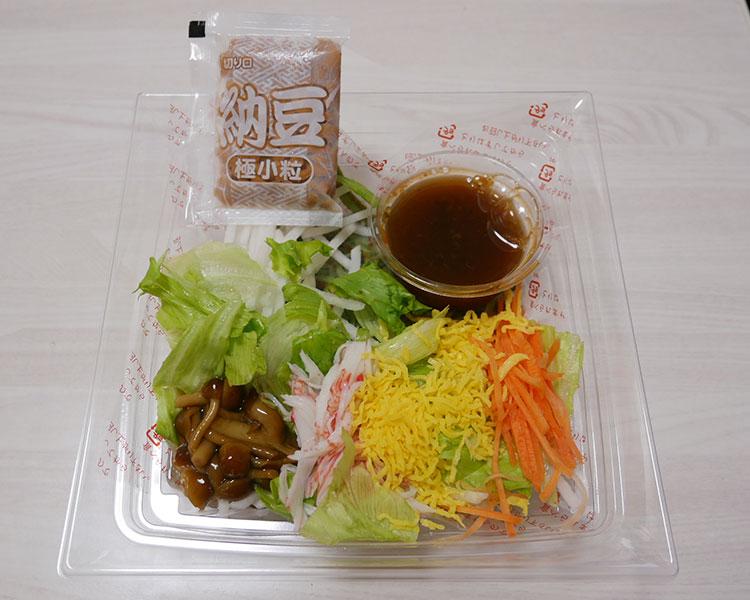 ローソン「納豆のNEBANEBA抹茶麺サラダ(420円)」